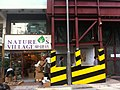 HK Central 擺花街 40 Lyndhurst Terrace construction site Oct-2011.jpg