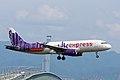 HK Express, A320-200, B-LCB on finals into Kansai International Airport.jpg