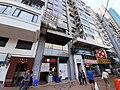 HK HV 跑馬地 Happy Valley Terminus 黃泥涌道 Wong Nai Chung Road shop n buildings October 2019 SS2 11.jpg