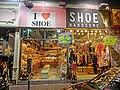 HK Jordan 佐敦 廟街 Temple Street night shoe shop Apr-2013.JPG