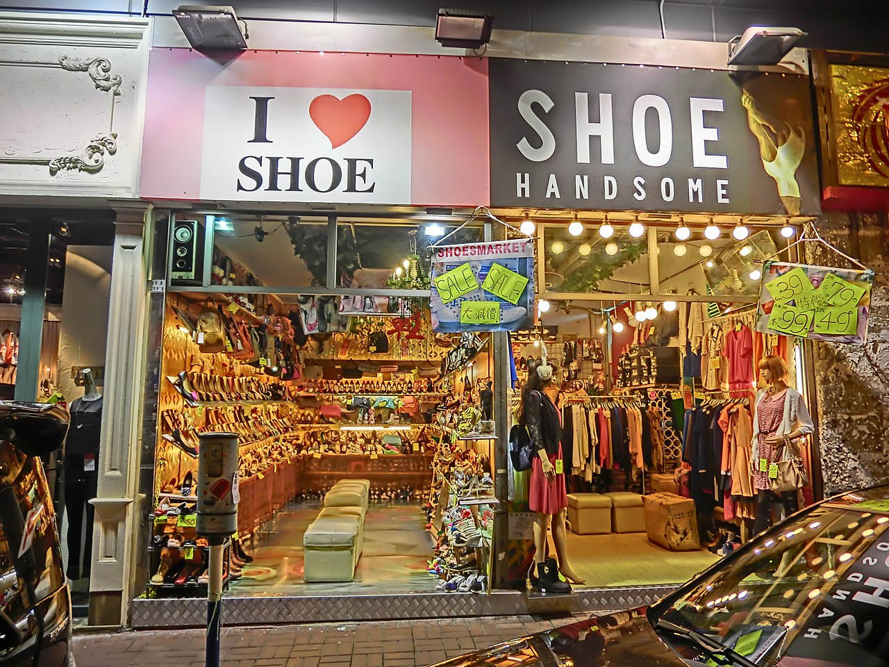 File:HK Jordan 佐敦 廟街 Temple Street night shoe shop Apr-2013