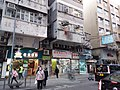 HK Kln City 九龍城 Kowloon City 福佬村道 Fuk Lo Tsun Road January 2021 SSG 37.jpg