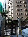 HK ML 半山區 Mid-levels 漢寧頓道 Honiton Road 80 Bonham Road FV 禮賢閣 B Rhine Court January 2016 DSC 08.jpg