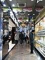 HK Mongkok 信和中心 Sino Centre interior Ground floor lobby shop.JPG