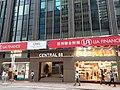 HK STT Shek Tong Tsui Queen's Road West 16pm September 2020 SS2 30.jpg