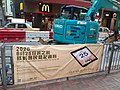 HK SW 上環 Sheung Wan 皇后大道中 Queen's Road Central 18pm evening June 2020 SS2 09.jpg