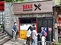 HK SYP 西環 Sai Ying Pun 水街 5 Water Street shop Dare restaurant October 2020 SS2.jpg