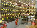 HK Sai Ying Pun Des Voeux Road West Dried Seafood EPS n Visa POS.JPG
