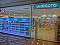 HK Sheung Wan Shun Tak Centre shop Watson's store Sept-2013 003.JPG