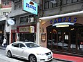 HK Soho Central 36 Elgin Street Pampas Steak House Oct-2012.JPG