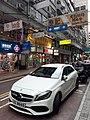 HK TST 尖沙咀 Tsim Sha Tsui 樂道 Lock Road shop March 2020 SS2 01.jpg