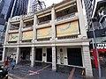 HK Tram 92 view 灣仔 Wan Chai 莊士敦道 Johnston Road October 2019 SS2 14.jpg