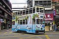 HK Tramways 104 at Cleverly Street (20181202140143).jpg