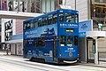 HK Tramways 146 at Ice House Street (20181212111900).jpg