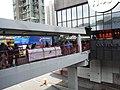 HK Tsuen Wan Sai Lau Kok Road 南豐中心 Nan Fung Centre footbridge visitors Dec-2012.JPG