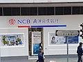 HK Wan Chai Johnston Road O'Brien Road 南洋商業銀行 Nanyang Commercial Bank March 2021 SS2 03.jpg