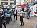 HK Wan Chai Johnston Road visitors 愛國者治理香港 Patriots governing Hong Kong March 2021 SS2 07.jpg