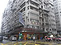 HK Yau Ma Tei 文華新邨 Man Wah Sun Chuen rainy June-2011 b.jpg