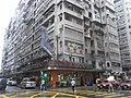 HK Yau Ma Tei 文華新邨 Man Wah Sun Chuen rainy June-2011 b.jpg