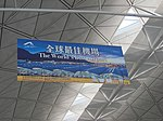 HK terminal roof with sign.jpg