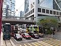 HK tram 102 view 香港島北 Island North 金鐘道 Queensway Admiralty footbridge Bank of China Tower November 2020 SS2 02.jpg