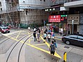 HK tram out of service due to possible mass gathering activities in Central and West District in 8th September 2019-09-08 SSG 06.jpg