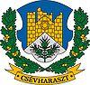 Huy hiệu của Csévharaszt