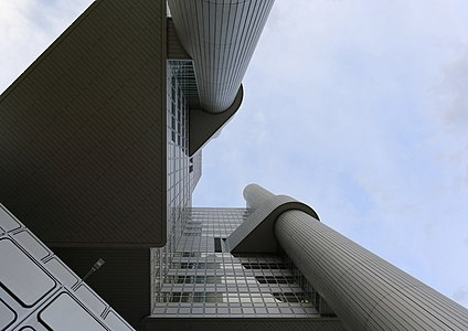 Worm's-eye view of HVB Tower in Munich