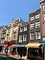 Haarlemmerstraat, Haarlemmerbuurt, Amsterdam, Noord-Holland, Nederland (48720130071).jpg