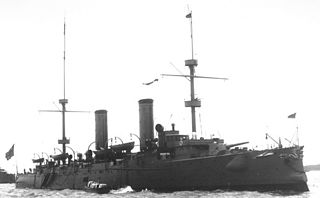 Chinese protected cruisers