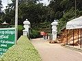 Hakgala botanical garden-6-nuwara eliya-Sri Lanka.jpg