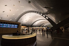 Hamad International Airport Doha Qatar 1.jpg