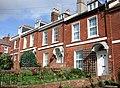 Hampton Buildings, Exeter - geograph.org.uk - 351436.jpg