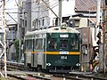 Hankai Tramway 164 (November 2013).jpg