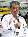 Harunosuke Katsura IMG 7457 20130831.JPG