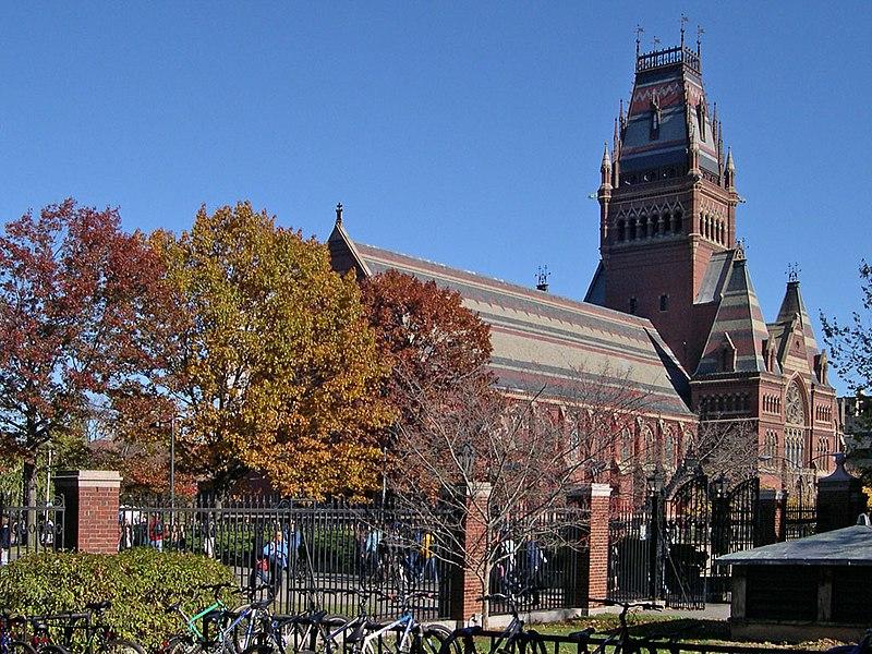 File:Harvard college - annenberg hall.jpg