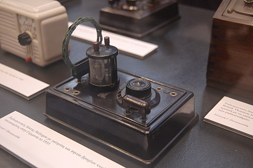 Heliogen shortwave galena radio