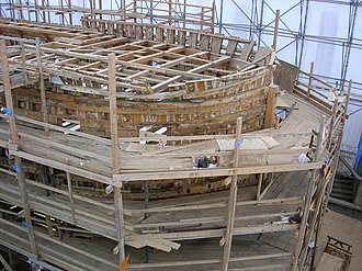 French frigate Hermione (2014) - Image: Hermione Reconstruction 1