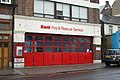 Herne Bay fire station - geograph.org.uk - 1284539.jpg