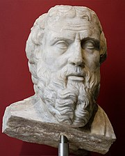 A bust of the early Greek historian Herodotus, whom Plutarch criticized in On the Malice of Herodotus.