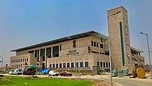 Andhra Pradesh High Court - Wikipedia
