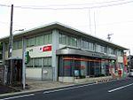 Hirado Post office.JPG