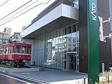 ホビーセンターカトー 東京店で保存されているデハ268