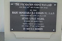 view of a memorial tablet