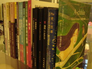 Taiwanese Hokkien - A selection of literary works (original and translated) in Taiwanese, in several orthographies.