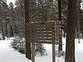 Horhanlenkki - panoramio.jpg