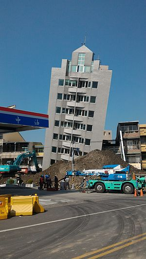 2016 Taiwan earthquake - Hsinhua branch of King's Town Bank