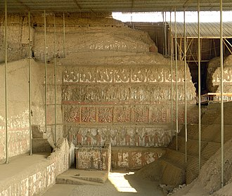 Trujillo, Peru - Mural of the Huaca de la Luna archeological site in the district of Moche