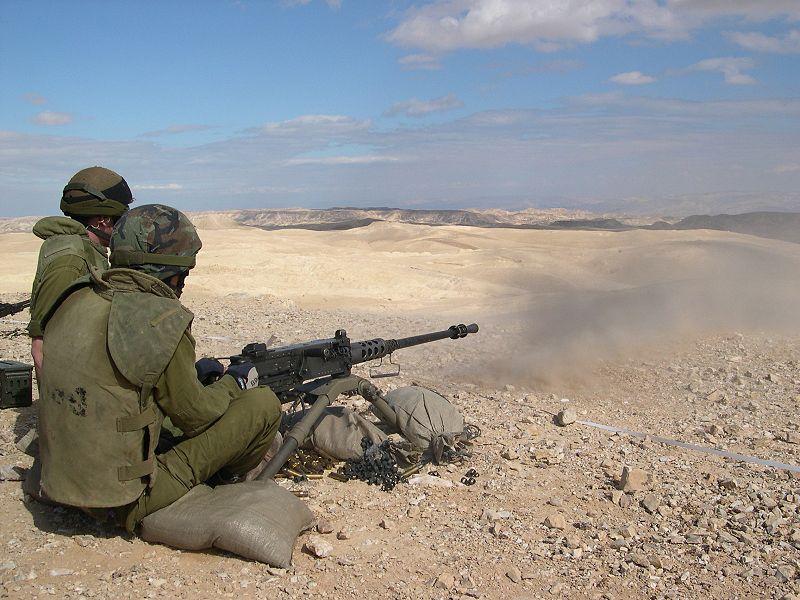 File:IDF-M2 pic004.jpg