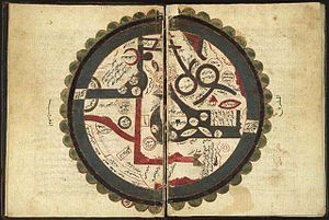 Ibn al-Wardi - Ibn al-Wardi's atlas of the world, a manuscript copied in 17th century